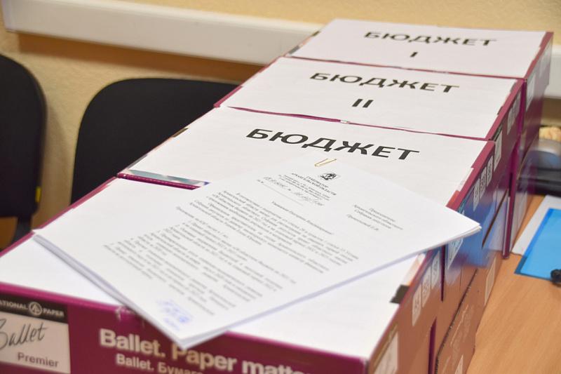 В Архангельске состоялись публичные слушания по проекту областного бюджета на 2021 год